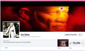 sai baba facebook